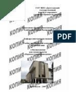 Akhmanova_leksikologia