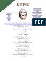 Cuvintele Lui Buddha Dhammapada