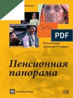 634.pdf