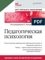 633.pdf