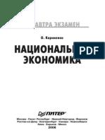 656.pdf