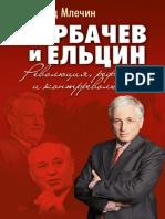 727.pdf