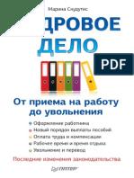 762.pdf