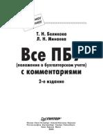 784.pdf