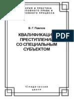 791.pdf