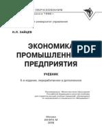 805.pdf