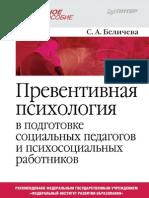 848.pdf
