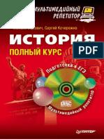 917.pdf