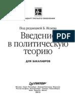 910.pdf