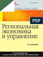 938.pdf