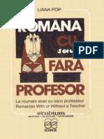 Romana-cu-sau-fără-profesor