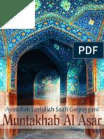 Muntakhab Al Asar Vol1
