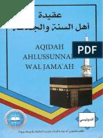 Aqidah Ahlussunnah Wal-Jamah