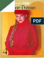 Basic Patterns TIFF