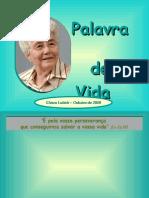 PVBS1