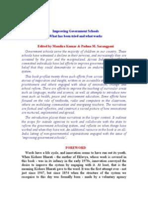 How to Improve Government Schools - Mandira Kumar