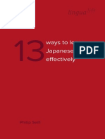 13 Ways to Learn Japanese More Effectively