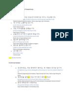 Bahasa Korea2