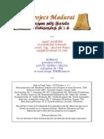 Ponniyan_Selvan_Part10