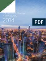 ExxonMobil 2014 Outlook for Energy