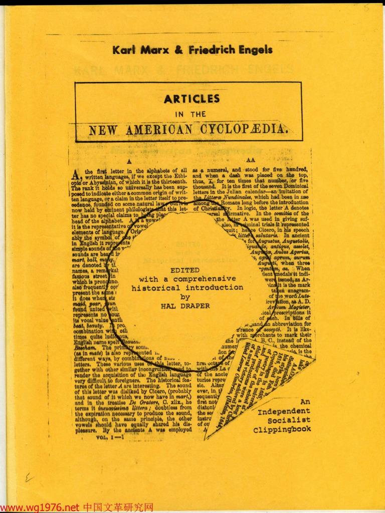 Publicité Advertising 1969 Eau De Cologne Fréo Helene Curtis Adaptable A Collectibles