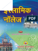 Islamic Knowledge Hindi Islami Book Download as PDF