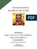 Shiva Panchakshari Mantra