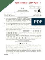 Panchayat Paper1 2014