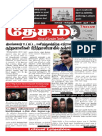 Former head of international finances of the LTTE exposed of serious fraud