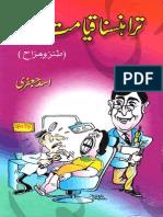 Tera Hasna Qayamat Hai by Asad Jafri (Www.urdupdfbooks.com)