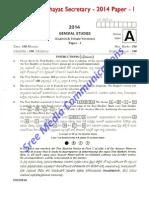Panchayat Paper-1 2014