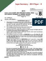 APPSC Panchayat Paper II 2014