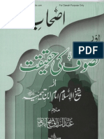 ashab-e-suffa aur tassawuf kee haqeeqat