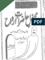 Hamzad Urdu Novel Pdf