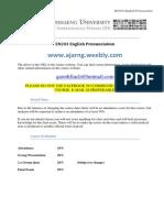 en203 2014 course information
