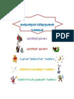 Cover Rancangan Pengajaran