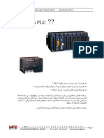 05-Introduction to PLC