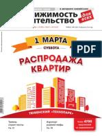 07_476_for_WEB.pdf
