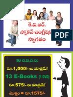 Telugu kvr spoken english