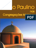 eBook - Ano Paulino