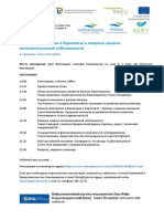 27.02.14 Open your business in EU seminar.pdf