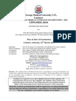 UPPGMEE Information Brochure