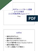 AI dictionary-Part 1