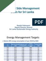 Demand Side Management Goals for Sri Lanka
