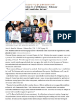 Ruth-Koon Min Article Feb. 07-Eng,RuthSch Pic