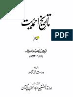 Tarikh e Ahmadiyyat V07