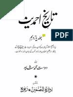 Tarikh e Ahmadiyyat V10