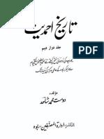 Tarikh e Ahmadiyyat V11