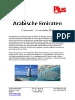 Arabische Emiraten Volledig NL