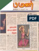 Dianmani Review 10021999